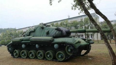 """台当局""""发明""""充气坦克 称一颗气球换一枚导弹""""超划算"""""""