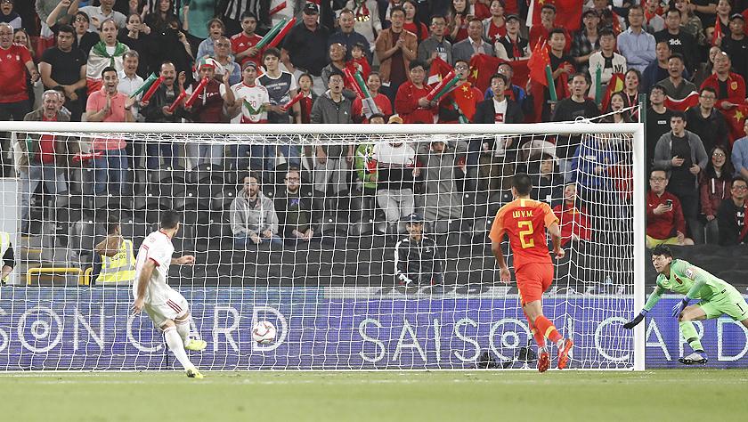 亚洲杯:中国队0比3不敌伊朗队 无缘四强