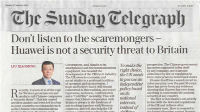 怎么能挣钱驻英大使投书英媒:不要听信危言耸听,华为不会威胁英国安全