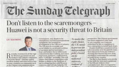 U赢电竞驻英大使投书英媒:不要听信危言耸听,华为不会威胁英国安全