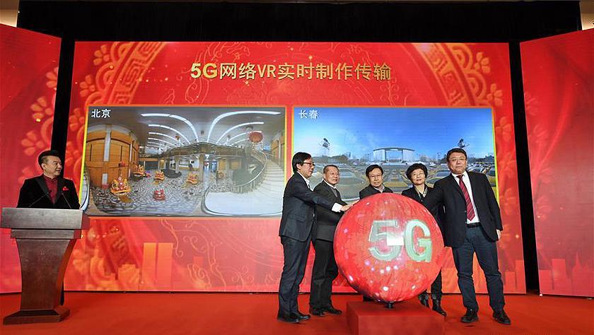 中国首次成功实现5G网络VR实时制作传输测试
