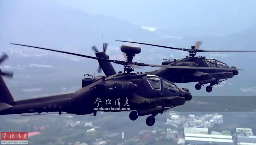 """近日,驻地位于台湾桃园市附近龙城基地的台军陆航601旅,罕见公开了其""""阿帕奇""""武直部队的训练细节视频,甚至还包括了武直进行大修维护时的众多细节。图为台军AH-64E双机编队飞行。50"""