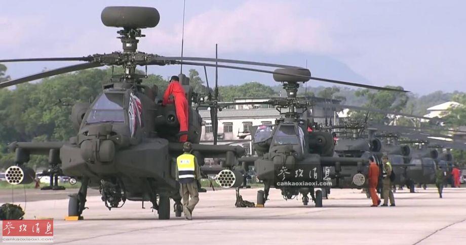 """台军于2011年6月从美国采购了30架AH-64E""""阿帕奇卫士""""重型武直,并于2014年10月全部交付完成,现役29架(2014年4月因意外事故损失一架),是台军陆航部队中的精锐力量。图为驻扎在龙城基地的台军AH-64E及""""黑鹰""""直升机群。"""