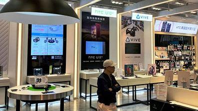 日媒:台湾IT品牌逐渐失去存在感