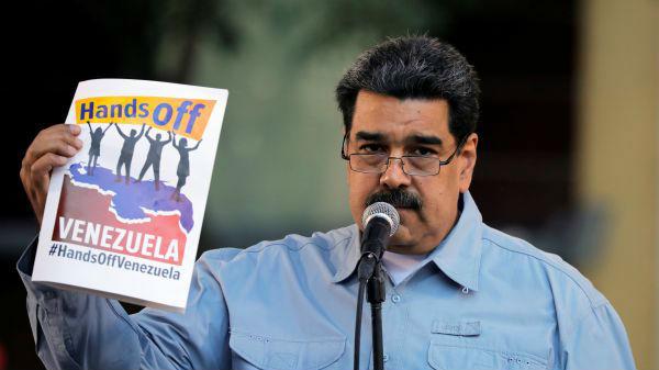 美军方称做好干涉委内瑞拉准备 俄认为美动武决心已下