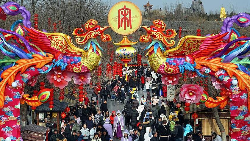河南:春节假期旅游收入逾180亿元