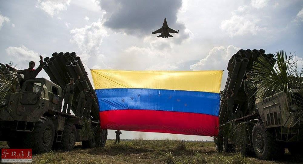 当地时间2月10日,针对近期美国可能动武的紧张局势,委内瑞拉总统马杜罗宣布,该国有史以来最大规模的军演开幕。除军队参演外,还有150万玻利瓦尔民兵。军演的主要任务是检验该国境内的8个战略地区,24个作战防御区和4个海防区的作战行动机制情况。41