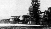微软首创人热衷找沉船 寻到被击沉77年日本战列舰