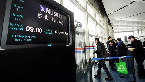 台媒:台当局要限公务员赴大陆 违反者最高罚款500万新台币
