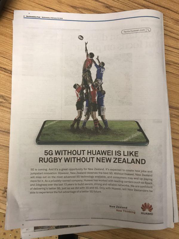 华为新西兰广告