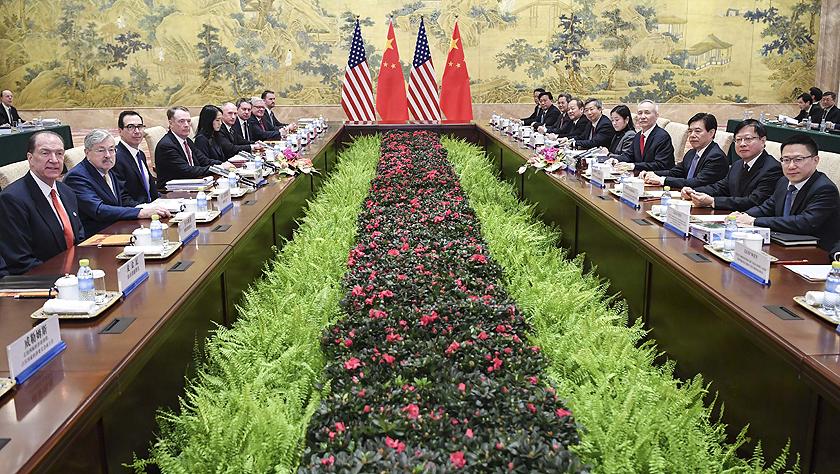 新一轮中美经贸高级别磋商在京开幕