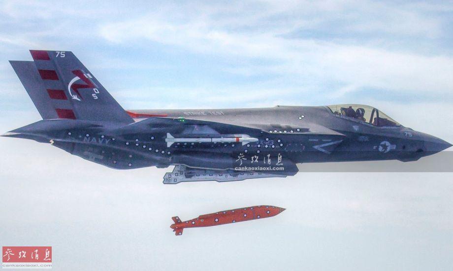 """近日据英国《简氏防务周刊》报道,美海军将为F-35C舰载隐身战机配备最新防区外隐身滑翔导弹。这种由美国雷神公司研发的导弹称为""""增程型联合防区外攻击武器""""(简称JSOW-ER),是AGM-154 JSOW远程滑翔(无动力)制导炸弹的有动力改进型,本组图就此为您简析。32"""