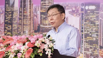 """台湾政治?#23435;?#20105;""""网红""""抢选票 外媒:如浮云一样虚幻"""