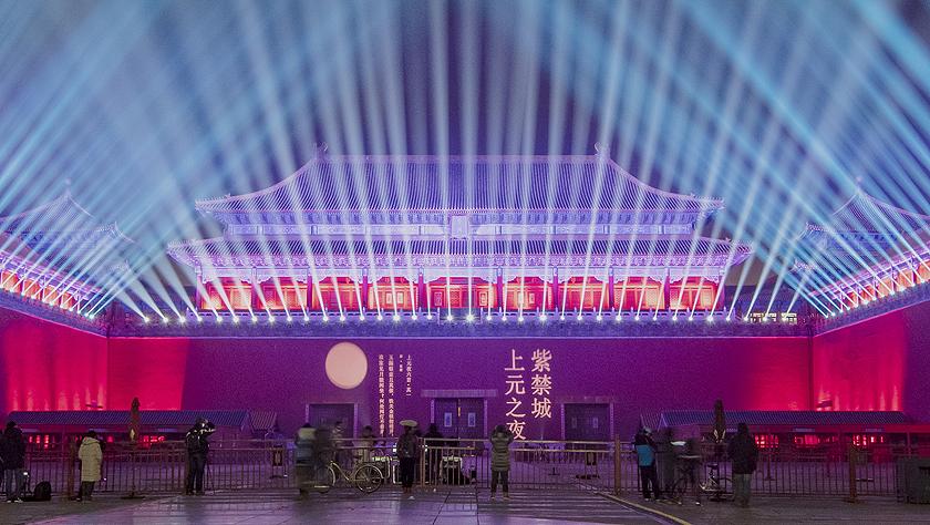 """""""紫禁城上元之夜"""":北京故宫将上演元宵节灯光秀"""