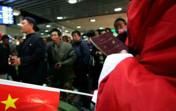 撤僑中國護照