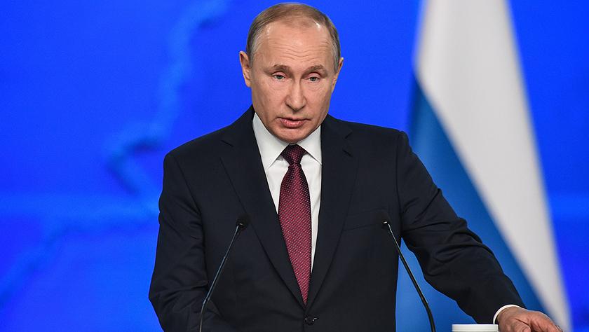 普京发表国情咨文