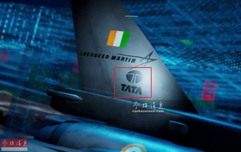 视频中高调出现在F-21垂尾上的印度国旗和塔塔集团标志。