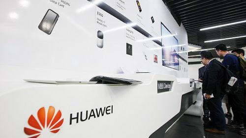 华为手机展厅平面图