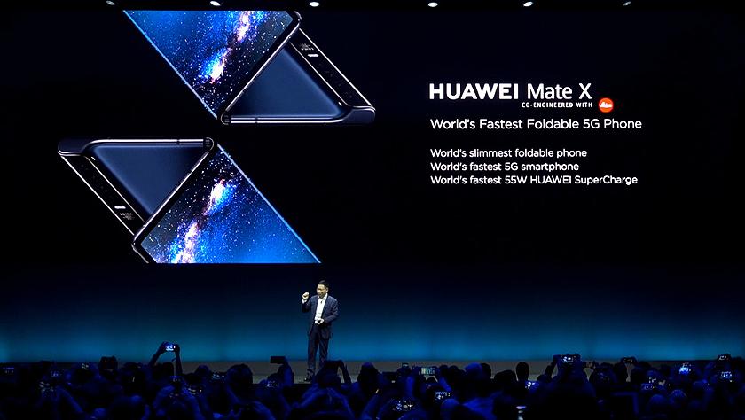 华为发布折叠手机Mate X