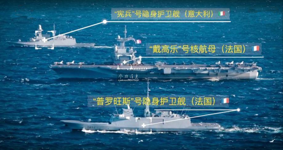 """近日,由法国海军领衔举行的""""烽火-2019""""北约多国海军联演地中海正式开幕。法国海军此次派出了包括""""戴高乐""""号核动力航母、一艘红宝石级攻击型核潜艇在内的强大阵容,其他参演国海军也是""""精锐尽出"""",此次军演针对部署在地中海地区(叙利亚)的俄军威慑性质明显,图为此次参演的部分北约战舰。11"""