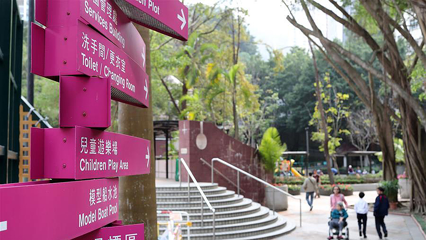 香港将斥资6亿港元翻新240个公厕