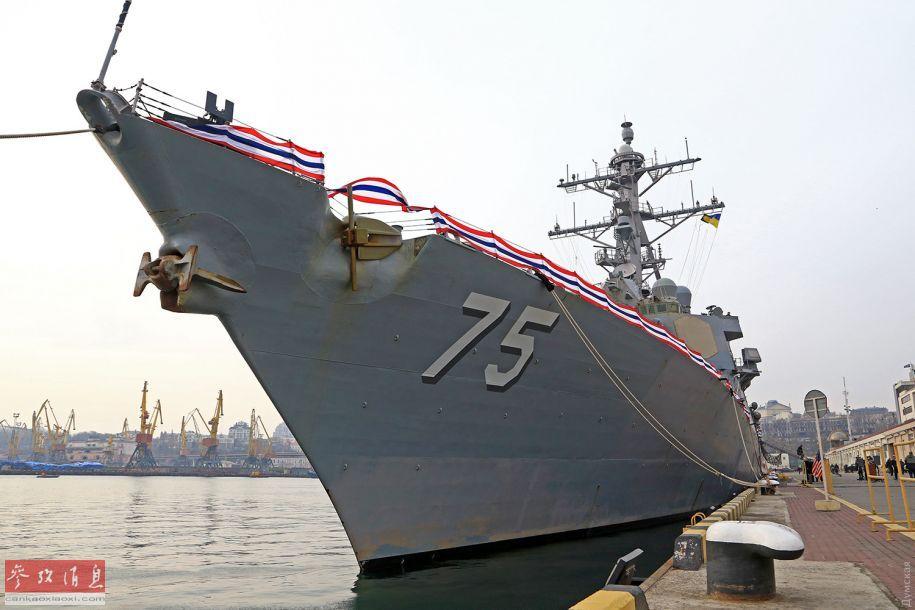 """""""库克""""(DDG-75)号是一艘出镜率较高的美海军伯克级驱逐舰,频繁在黑海地区活动。"""