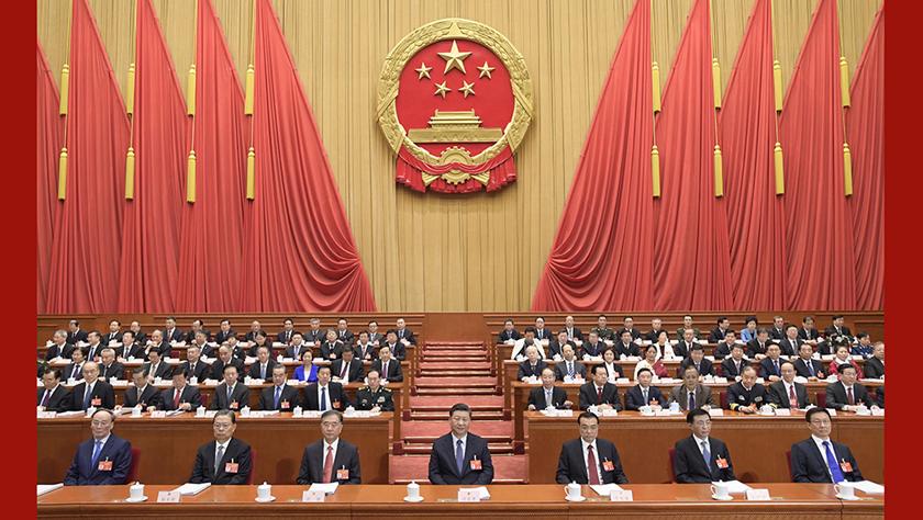 十三届全国人大二次会议在北京开幕