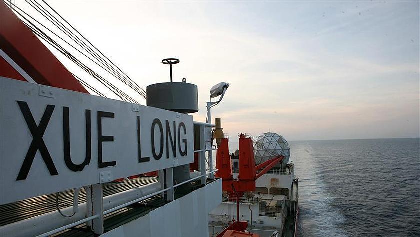 """考察成果丰硕 """"雪龙""""号穿越赤道返回北半球"""