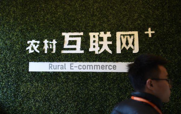 日媒:中国下一个高科技起爆点是农业?
