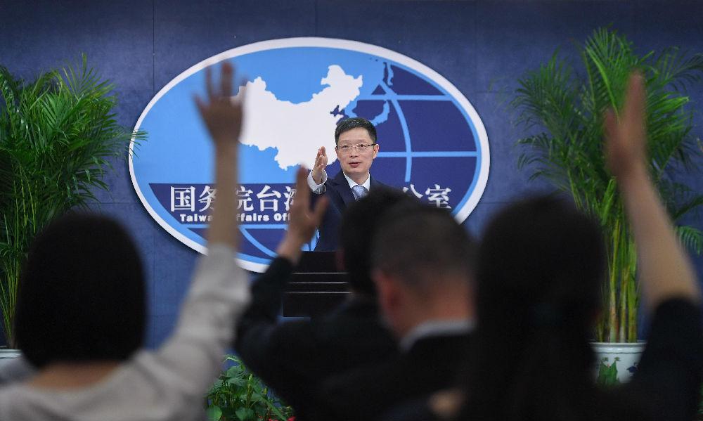 台媒关注国台办发言人批蔡英文当局恶化两岸关系