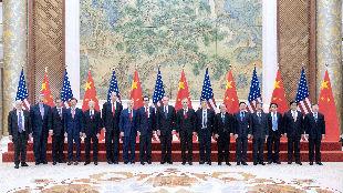 锐参考 | 中美贸易磋商最新进展,这几天有点儿不寻常!