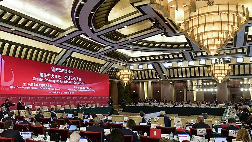 中国发展高层论坛2019年年会在京开幕