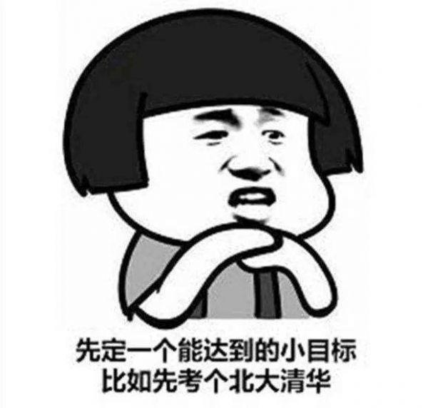 剑桥大学承认宣布中国高考成绩中国张嘴动画表情包不用:网友图片