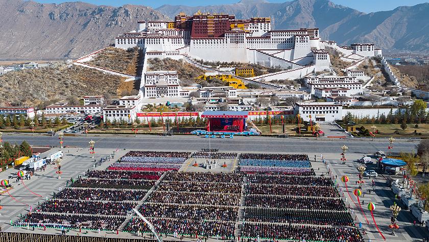 庆祝西藏民主改革60周年大会在拉萨举行