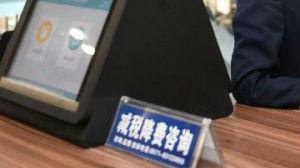 外媒关注中国大幅减税降费:刺激消费提振经济