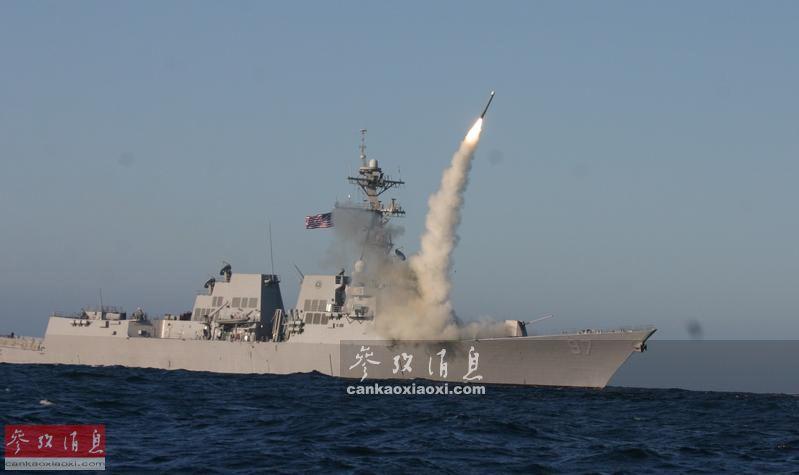 """美海军伯克级导弹驱逐舰发射""""战斧""""巡航导弹瞬间。"""