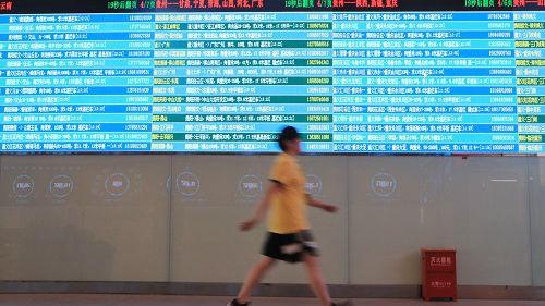 """汇丰:中国经济走向""""自我持续的复苏"""" GDP增速将远超预期"""