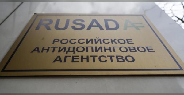 亚博:外媒-俄拟立法对兴奋剂违规者处以罚款最高约5200元人民币