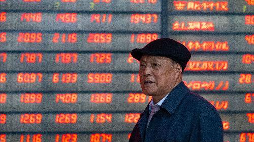 """西媒:被认为""""潜在机会大"""" 中国股市对外资最具吸引力"""