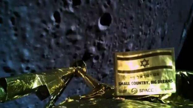 """以色列""""创世纪""""号登月失败:""""距离成功着陆只有一步之遥"""""""