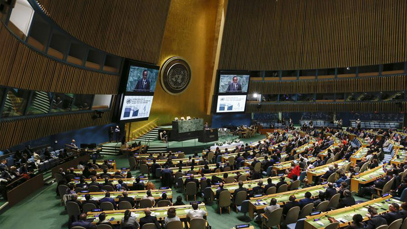 联合国总部举行活动纪念卢旺达大屠杀25周年