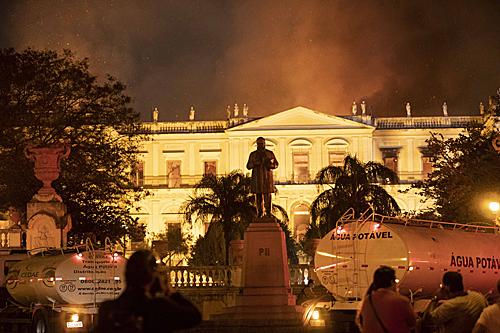 巴西博物馆