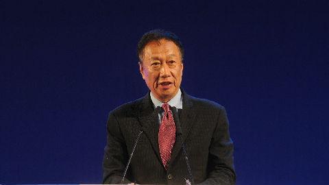 台媒:郭台铭宣布参选2020年台湾地区领导人