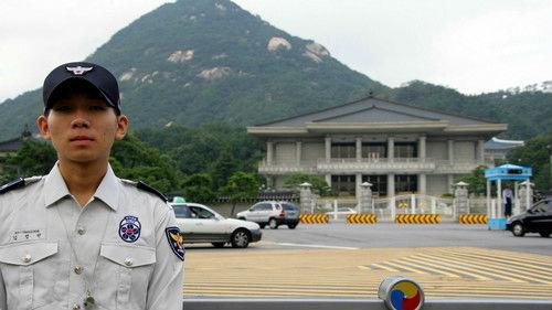 韩媒:韩国外交部新设对华事务局级部门 日本不高兴