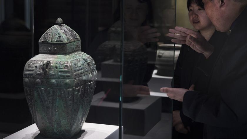 国家一级文物商兽面纹方罍亮相陕西城固