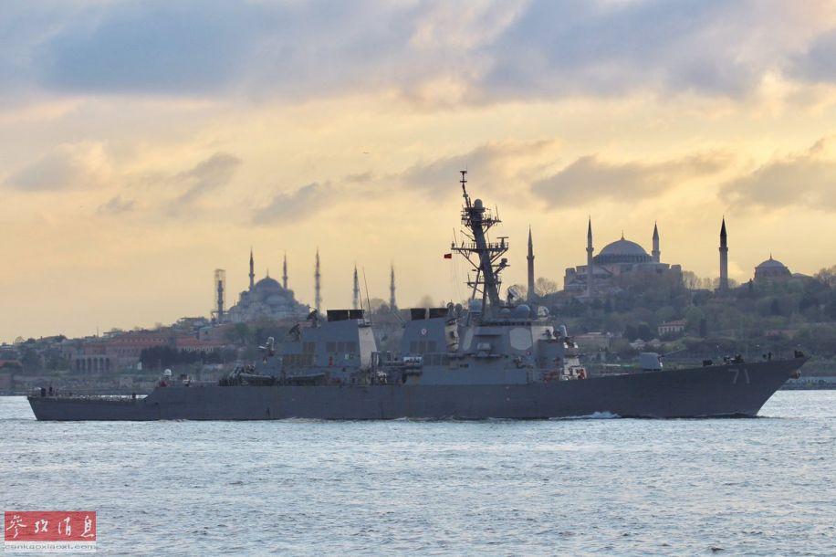 """近日,美海军""""罗斯""""号(DDG-71)导弹驱逐舰进入黑海""""自由巡航""""。这是今年美海军进入黑海的第4艘战舰,美海军称这些行动是出于维护美国国家安全利益的需要,同时展示对盟友土耳其、保加利亚、罗马尼亚以及""""伙伴国""""格鲁吉亚和乌克兰的支持。59"""