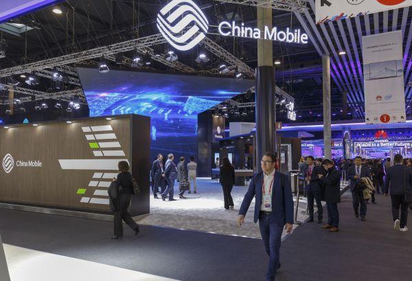 中国移动赴美开展业务被拒,原因何在?