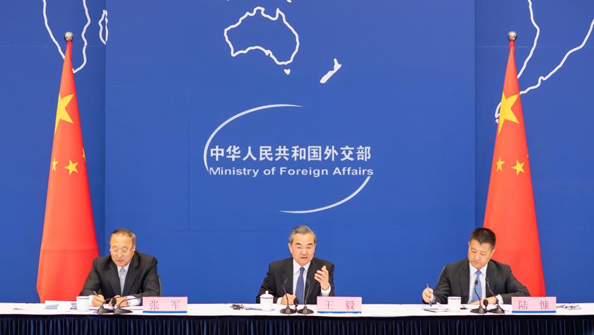 """第二届""""一带一路""""国际合作高峰论坛中外媒体吹风会在京举行"""