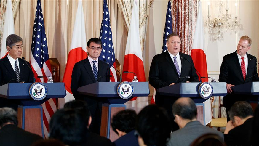 美日举行两国安全磋商委员会会议