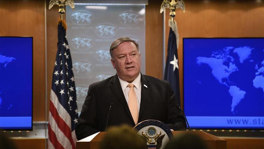 美国将不再给予部分国家和地区进口伊朗石油的制?#27809;?#20813;